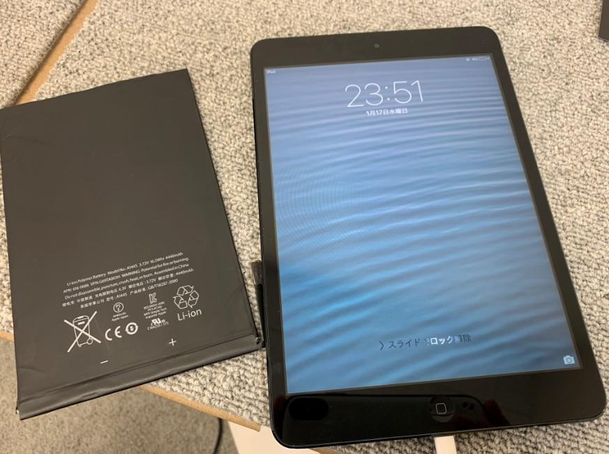 電源が入るようになった初代iPad mini
