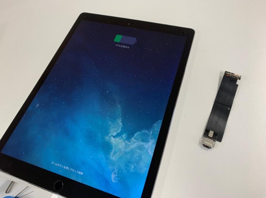 充電部分交換修理で充電が出来るようになったiPad Pro 12.9(第1世代)