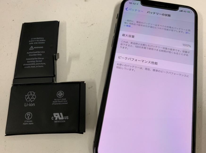 内蔵バッテリー交換終了後のiPhoneX(テン)