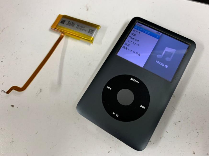 バッテリー交換で電源が入るようになったiPod Classic