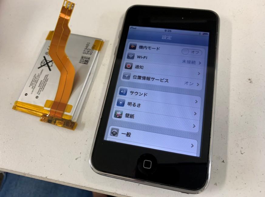 内蔵バッテリー交換修理後の電源が入るようになったiPod touch第3世代