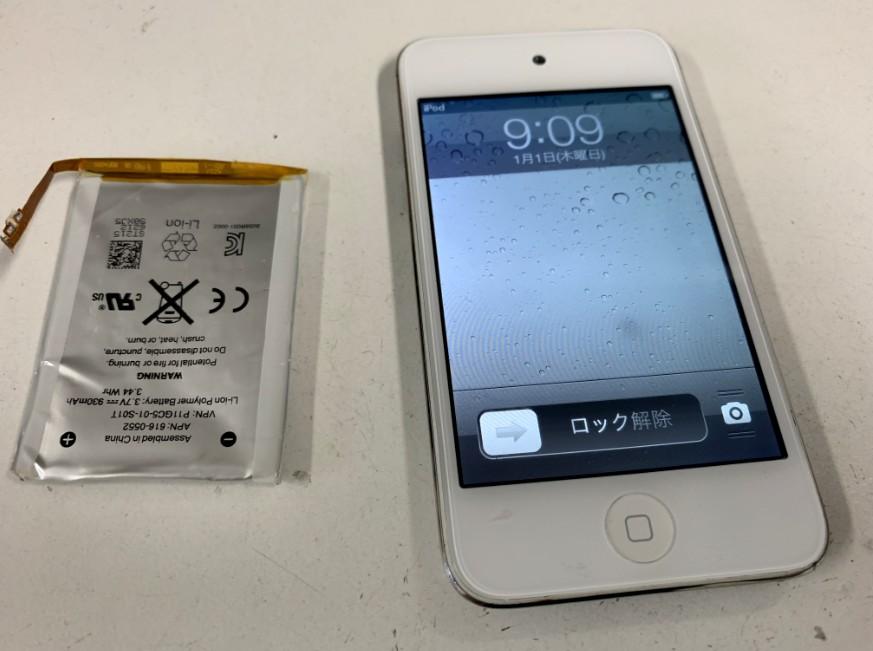 バッテリー交換で電源が入るようになったiPod Touch 第4世代