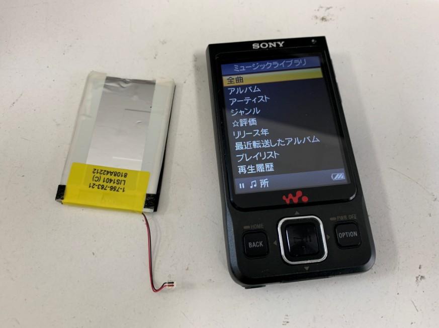 バッテリー交換修理後の充電持ちがよくなったウォークマン NW-A918