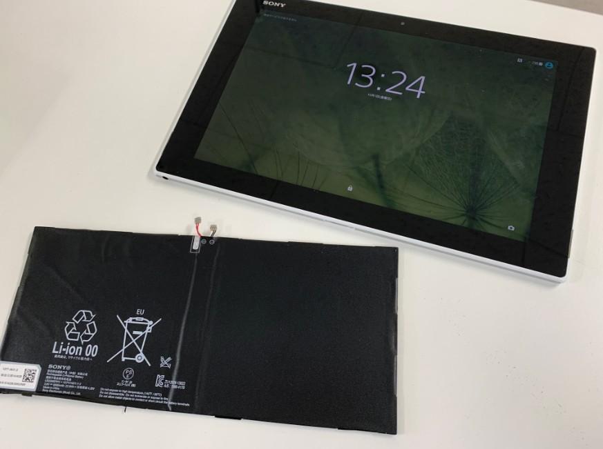 バッテリー交換修理後の充電持ちが向上したXperia Z2 Tablet