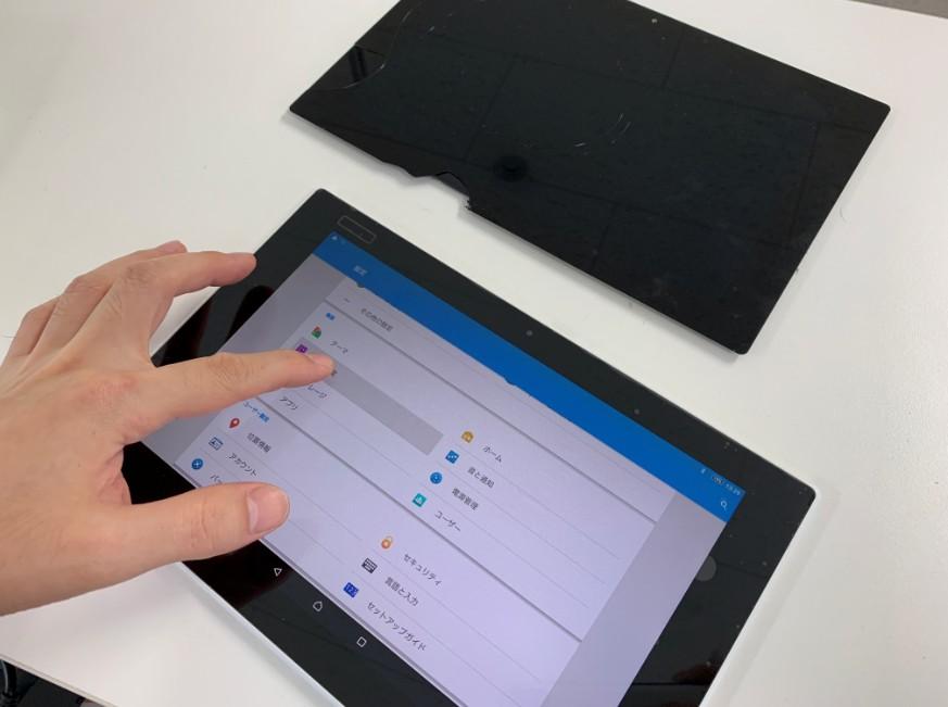 画面パーツ交換修理で操作出来るようになったXperia Z2 Tablet(SO-05F)
