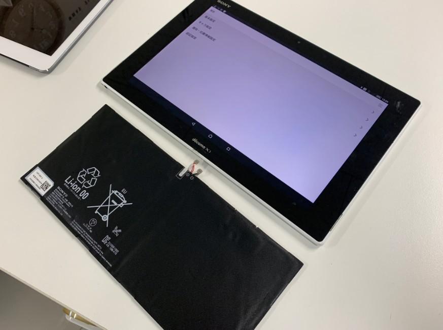 バッテリー交換後の問題なく使用できるXperia Z2 Tablet