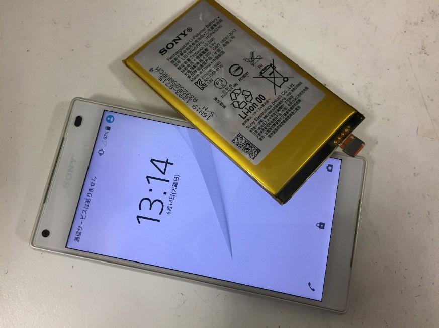 内蔵充電池交換修理でブートループが改善したエクスペリアZ5コンパクト(SO-02H)