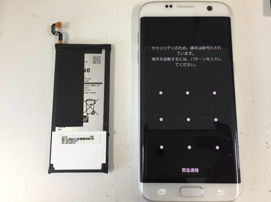 充電池交換修理が完了したギャラクシーS7エッジ(SC-02H)