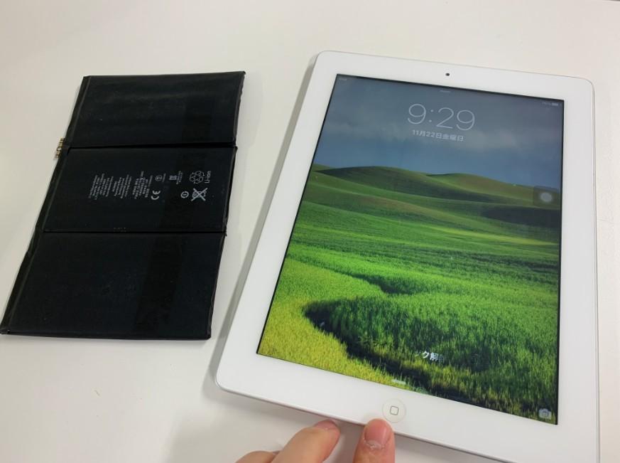 内蔵バッテリーを新品に交換した充電持ちが向上したiPad第3世代