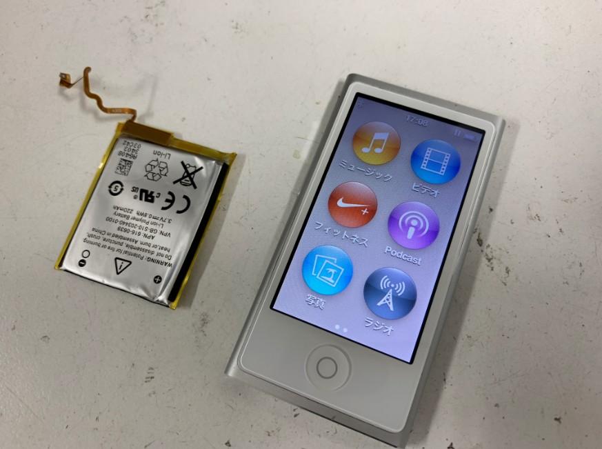内蔵バッテリー交換修理後のiPod nano第7世代