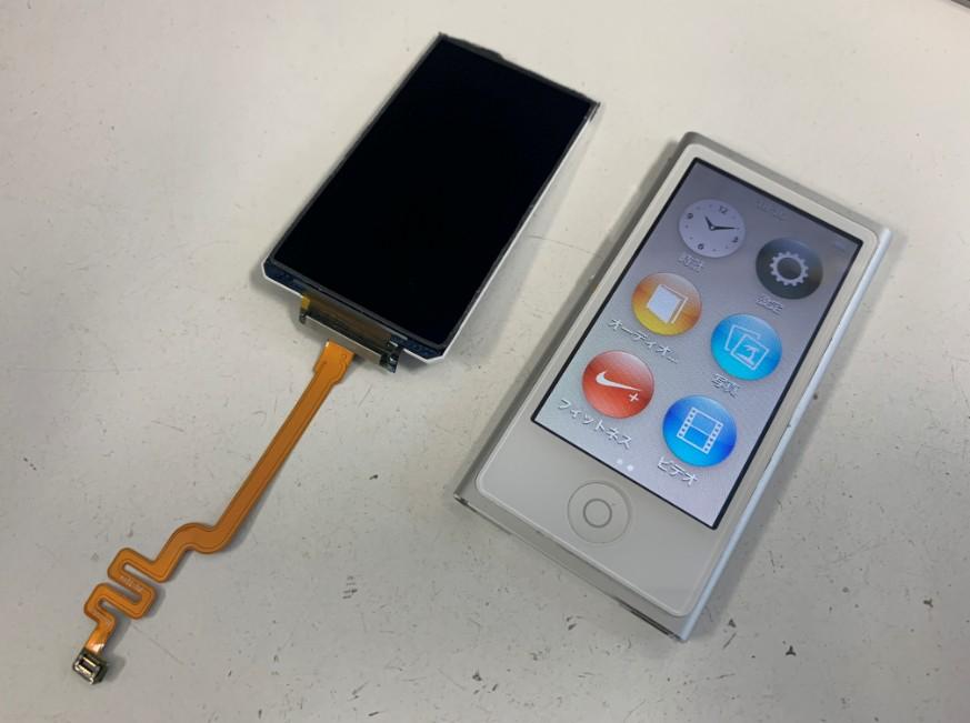 液晶画面がキレイに表示されるようになったiPod nano第7世代