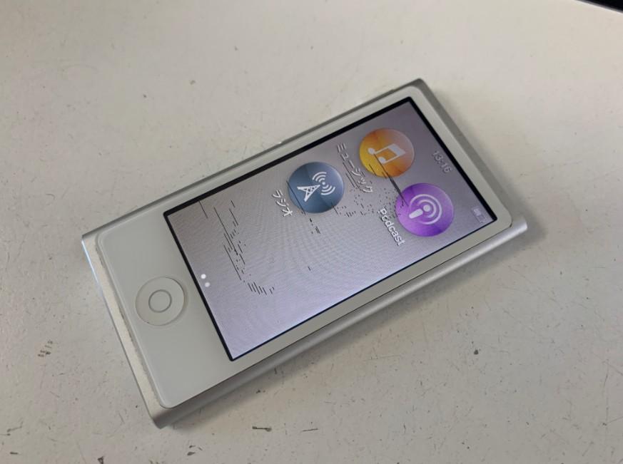 液晶画面に黒い線が入るようになったiPod nano第7世代