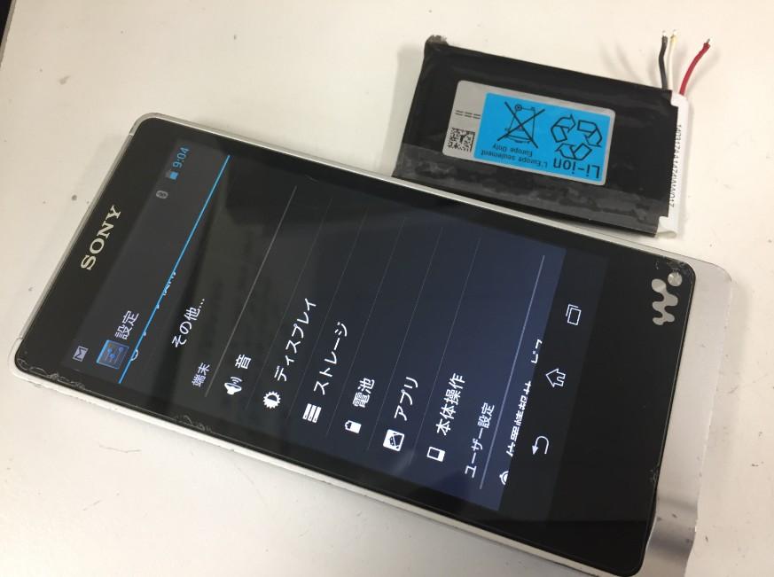 内蔵バッテリーを交換して充電持ちが改善したNW-ZX1