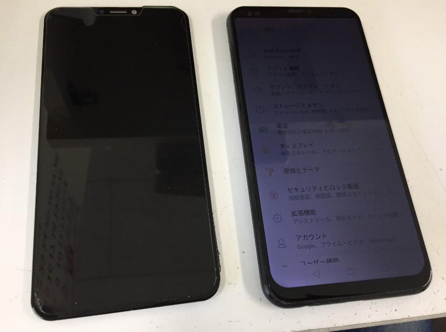 液晶画面交換修理後の表示されるようになったZenfone5
