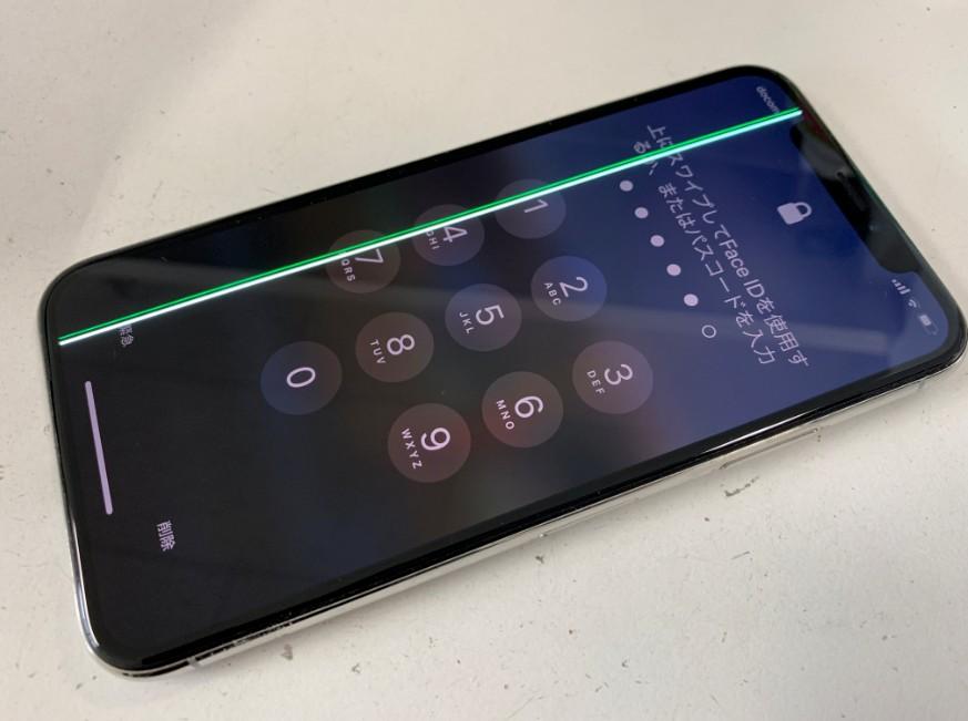 画面内に線が入って操作出来ないiPhoneX