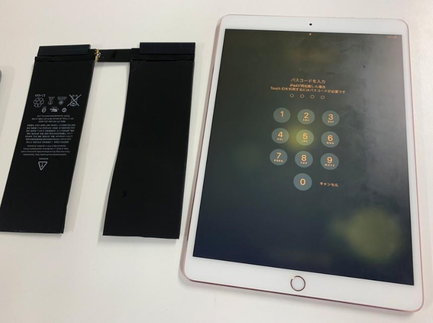 内蔵バッテリーを新品に交換したiPadPro10.5