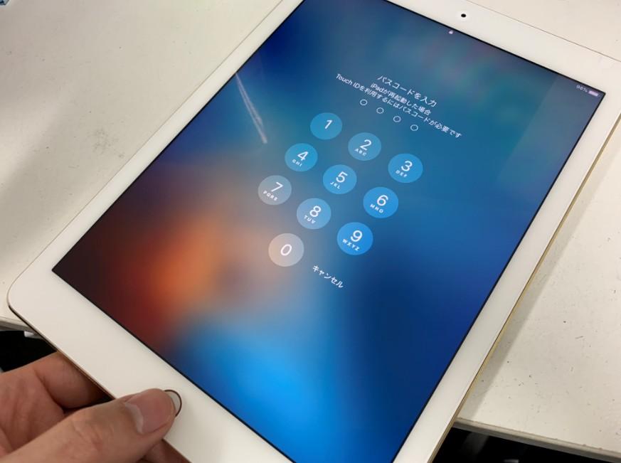 ホームボタンが押せるようになったiPadPro9.7