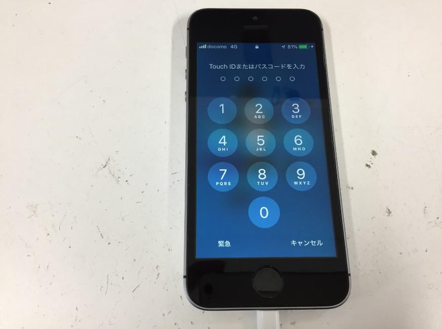 液晶画面交換修理後の操作出来るようになったiPhoneSE