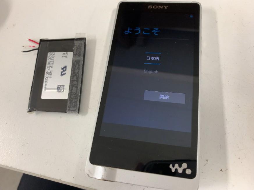 内蔵バッテリー交換作業で電源が入るようになったウォークマン NW-ZX1