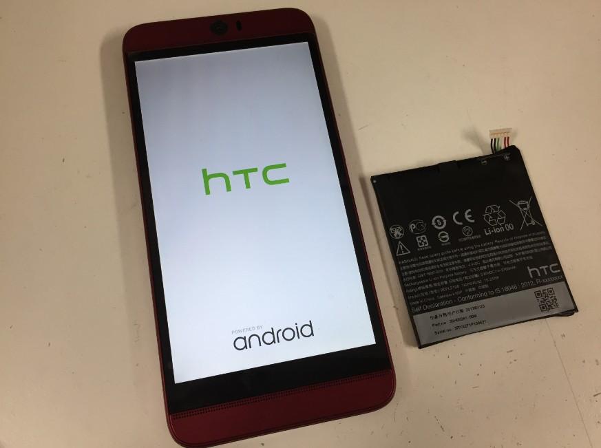 内蔵バッテリーを交換してもしっかりと電源が入るHTC J butterfly(HTV31)