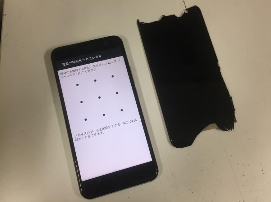 液晶画面交換修理後のHTC U11