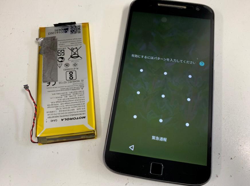 内蔵バッテリー交換修理後のMotoG4Plus
