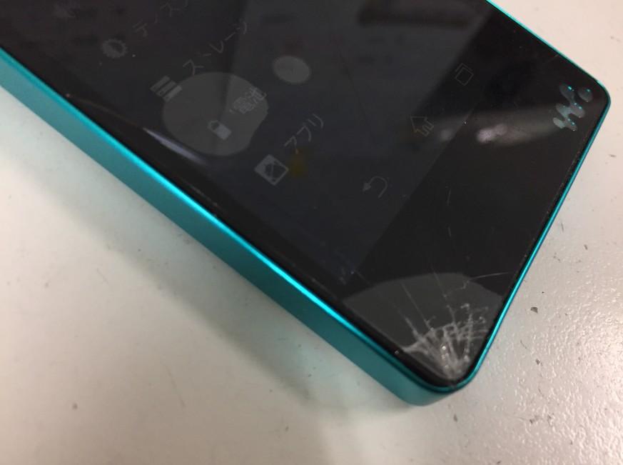 表面ガラスが割れたウォークマンNW-F886