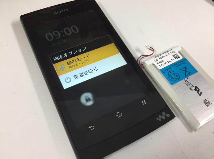内蔵バッテリーを取り出して新品に交換したWALKMAN NW-Z1060