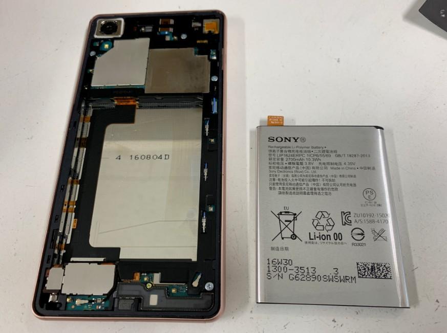 バッテリーを本体から取り出したXperiaX Performance'(SO-04H)