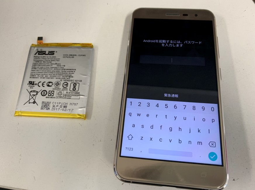 電池パック新品交換後のZenfone3(ZE520KL)