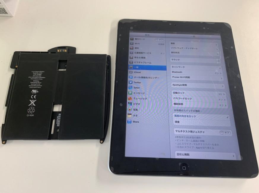 内蔵バッテリー交換修理後の初代iPad