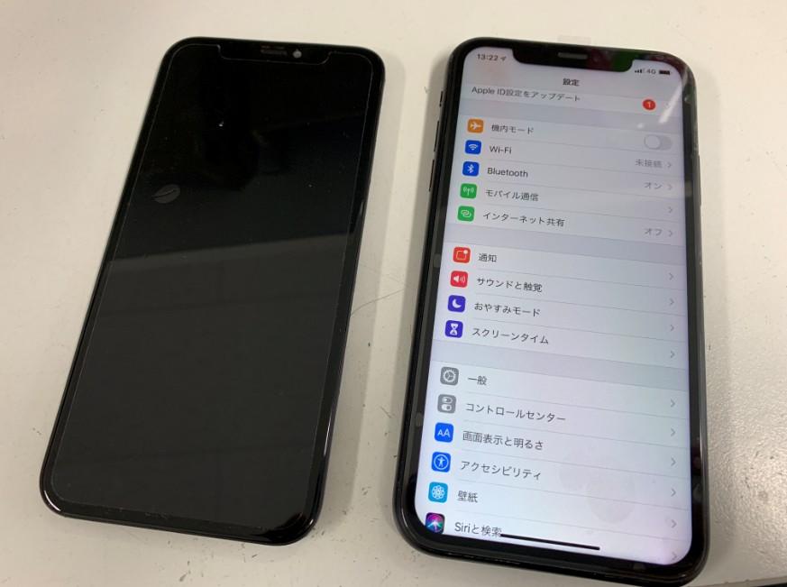 液晶画面が表示されるようになったiPhoneXR