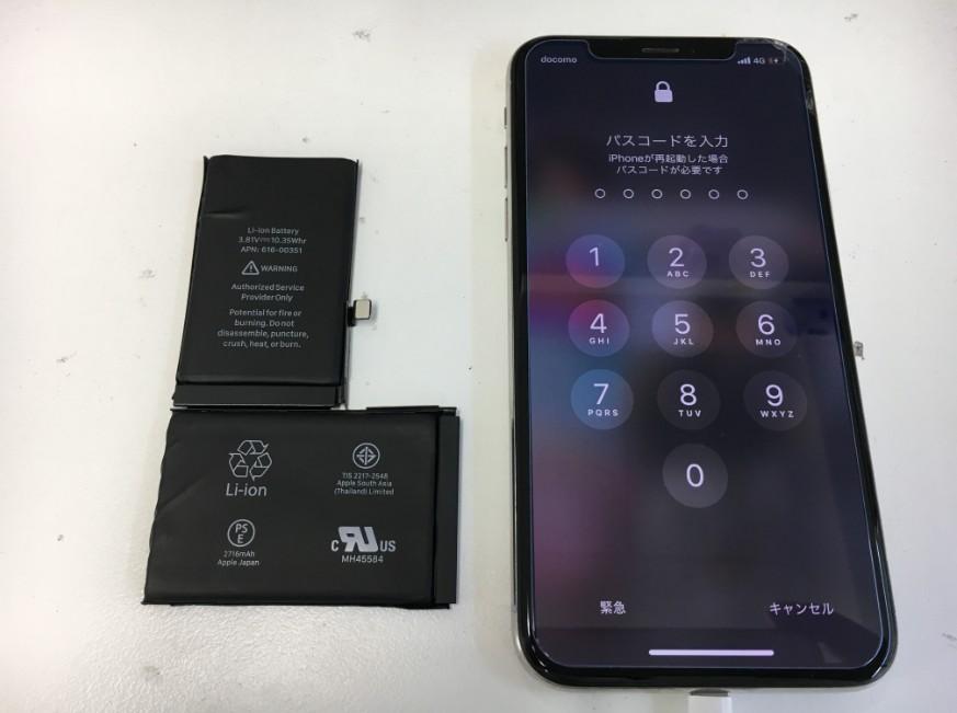 内蔵バッテリー交換修理後の充電持ちが改善したiPhoneX