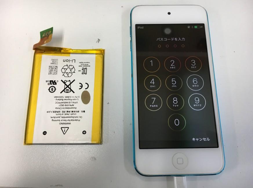 内蔵バッテリーを取り出したアイポッドタッチ第5世代