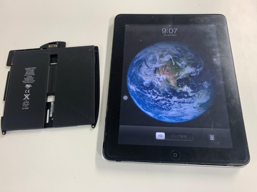 液晶画面交換修理後の電源が入るようになった初代iPad