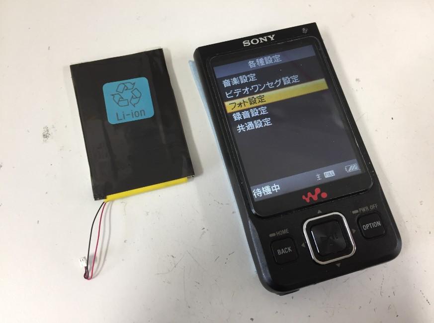 内蔵バッテリー交換修理後のウォークマンNW-A919