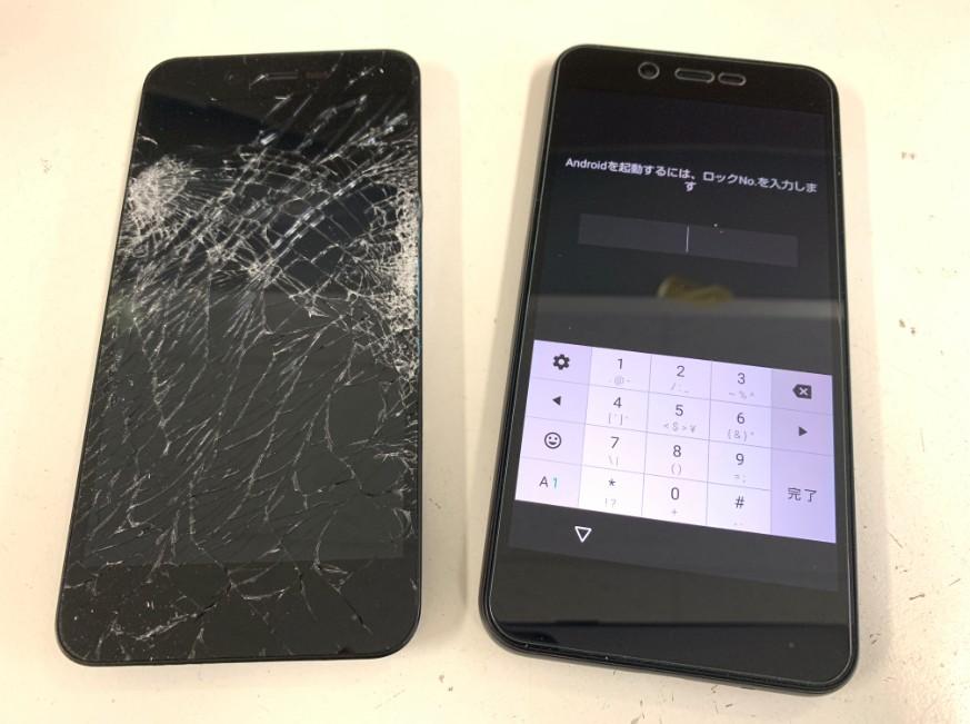 液晶画面交換修理後のAndroid One S3