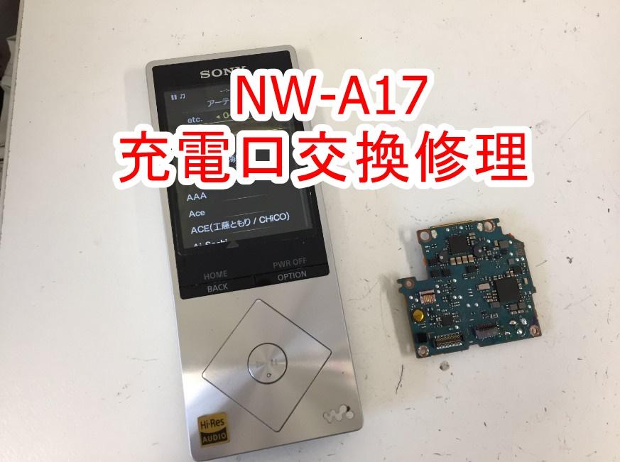 充電口パーツを交換して電源が入るようになったiPadPro10.5