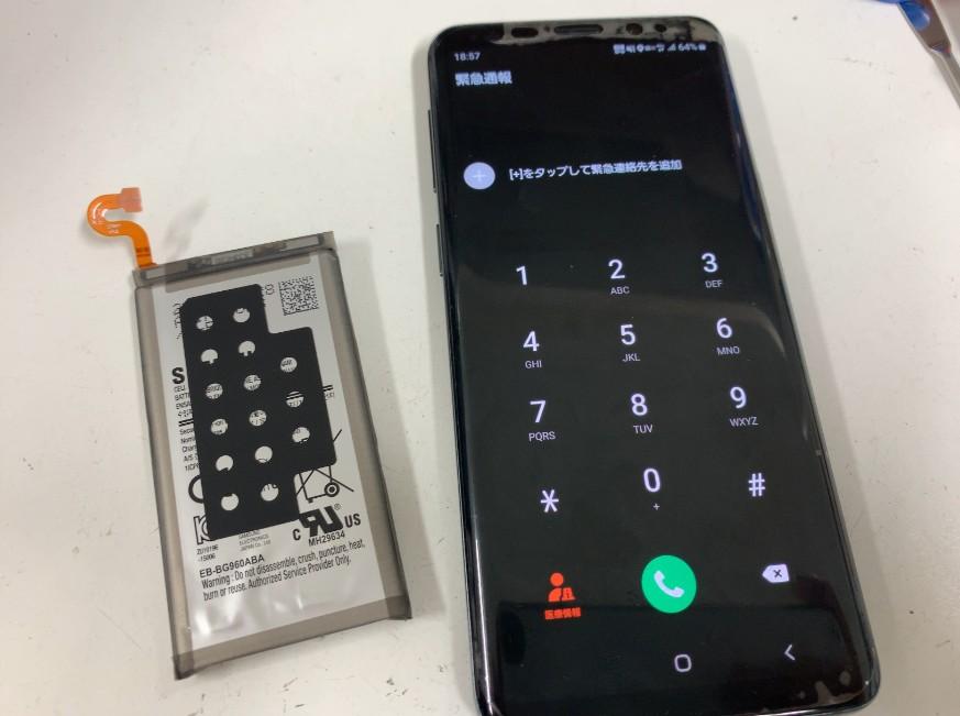 内蔵バッテリー交換修理後のGalaxyS9