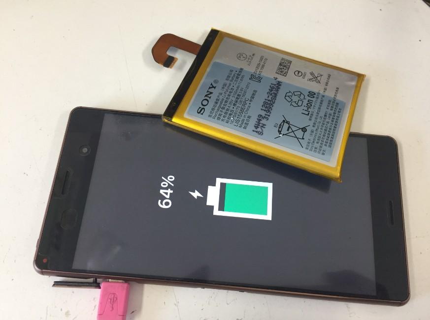 バッテリー交換修理後のXperiaZ3