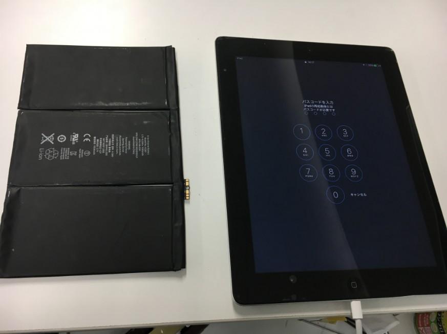 バッテリー交換修理後のiPad第2世代