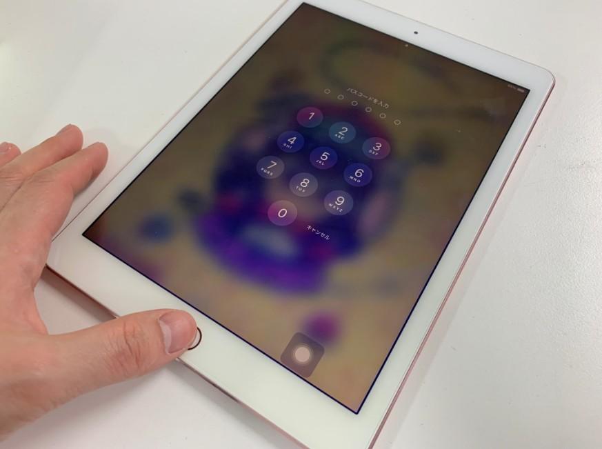 ホームボタンが押せるようになったiPadPro 9.7