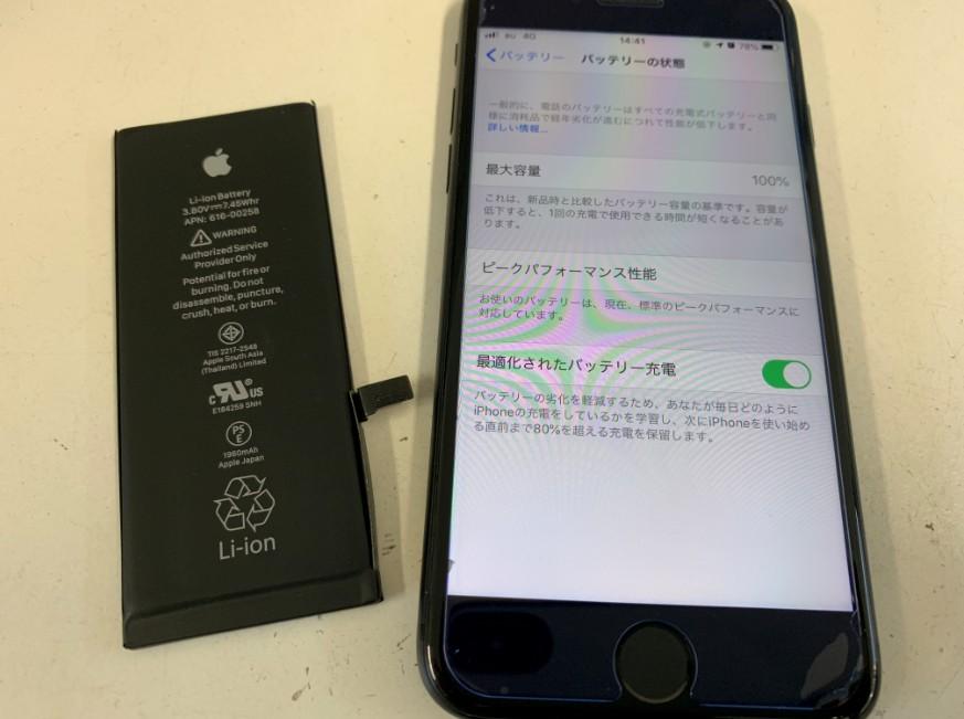 バッテリーの最大容量が100%に回復したiPhone7