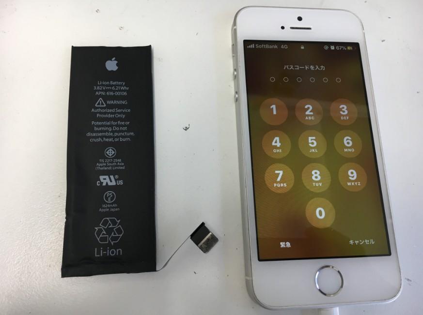バッテリー交換修理後のiPhoneSE