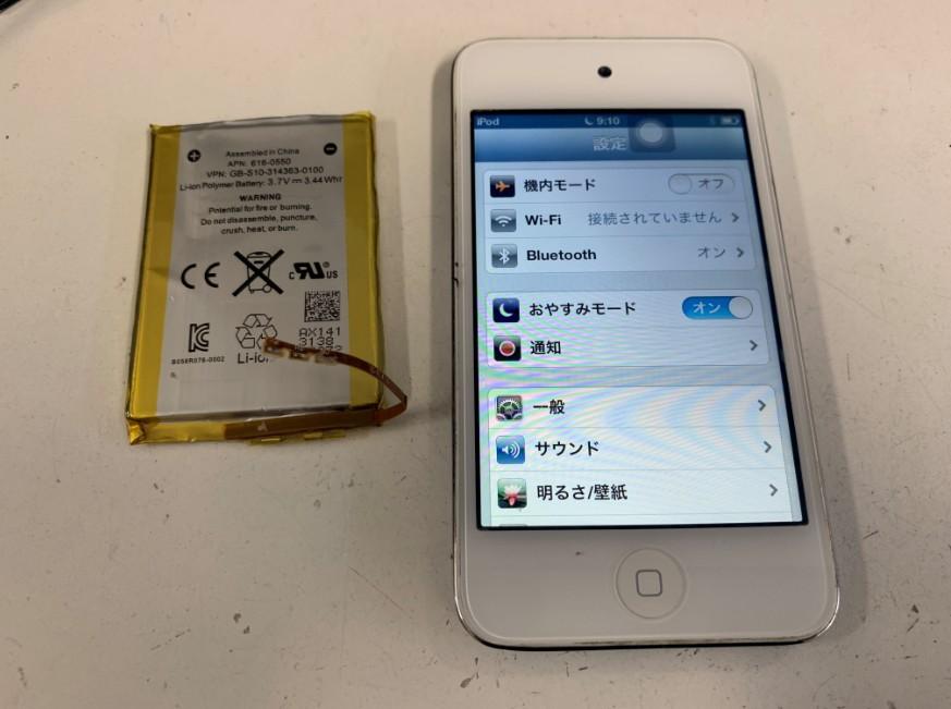 バッテリー交換修理後のiPodTouch第4世代
