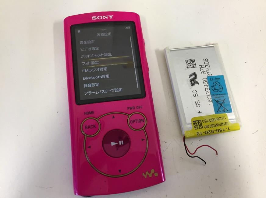 バッテリー新品交換後のウォークマン(NW-S766)