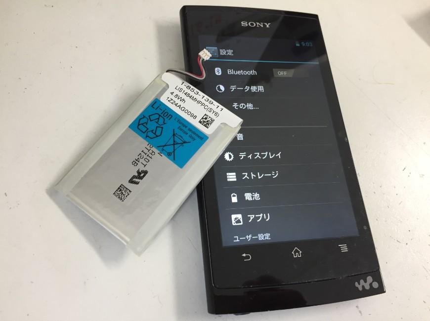 バッテリー新品交換後のNW-Z1070
