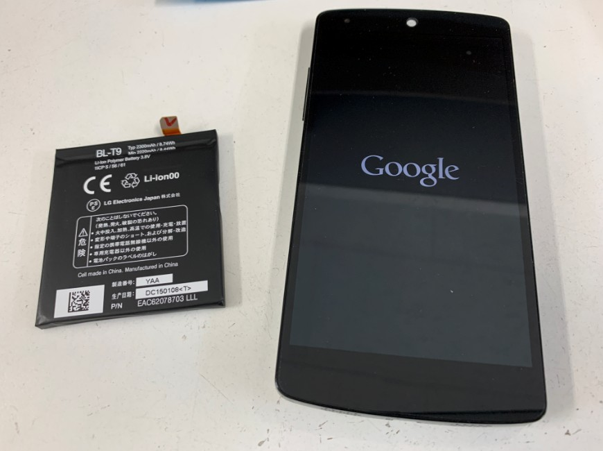 バッテリー新品交換後のNexus5
