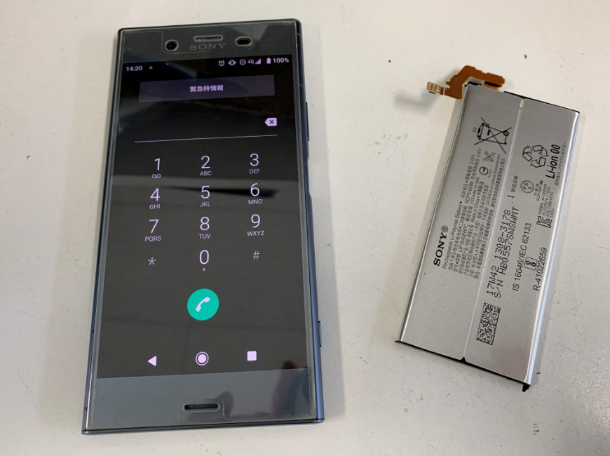 バッテリーを新品に交換したXperiaXZ1