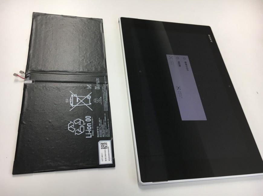 バッテリー新品交換後のXperia Z2 Tablet